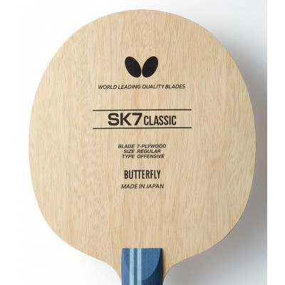 Cốt vợt Butterfly SK7 CLASSIC